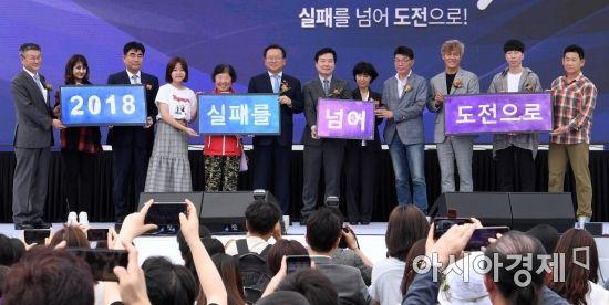 [포토] 세계 최초 실패박람회 개막