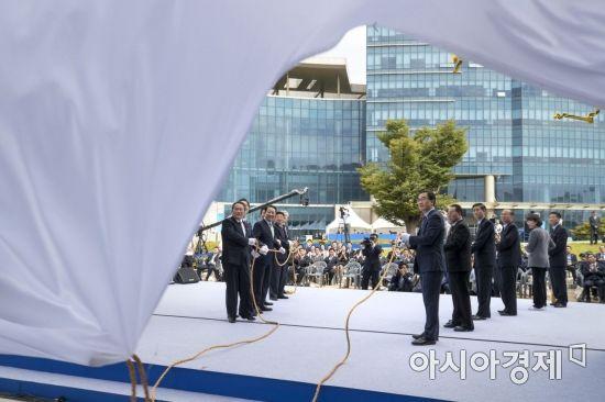[포토]남북공동연락사무소 현판 제막식