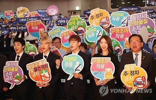 """[뉴스 그후] """"설현, 윤아, 엑소는 죄가 없다"""""""