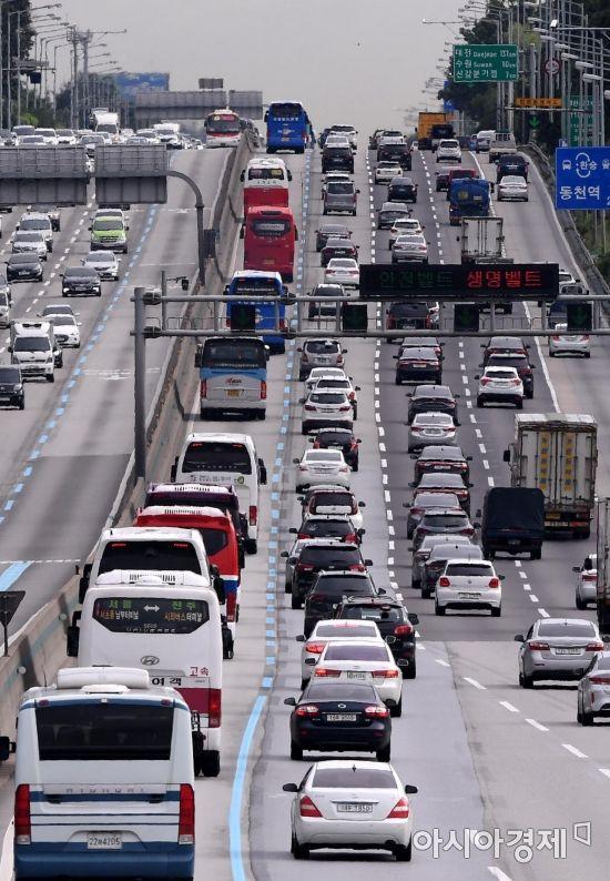 [명절 주유소 꿀팁]귀성길 시작…고속도로별 저렴한 주유소는