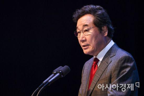 이랜드그룹 계열 이월드