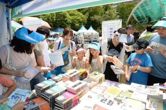 동대문의 가을은 책 읽는 계절… 북페스티벌 개최