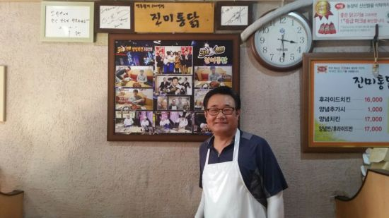[한국의 백년가게]