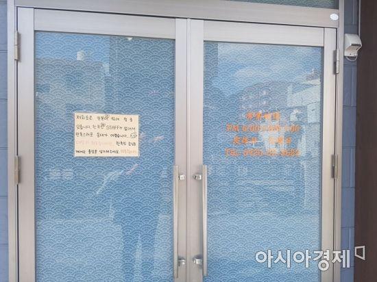 중국인만 진상? 한국인도 日대마도서 진상 관광객