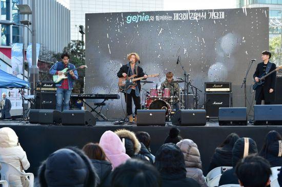 제4회 김현식 가요제 연다