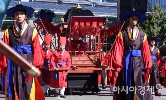 [포토] 환구대제 어가행렬 재현