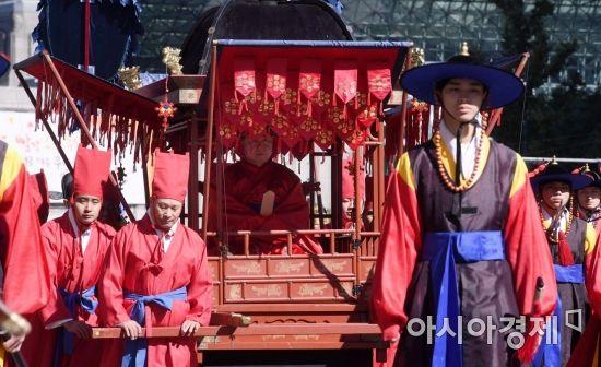 [포토] 조선시대 환구대제 어가행렬 재현