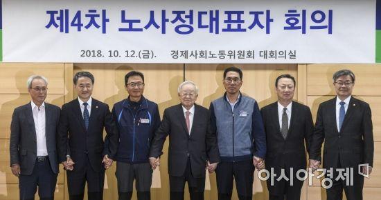 [포토] 손 맞잡은 노사정 대표자들