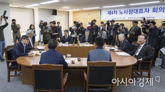 [포토] 모두발언하는 김주영 한국노총 위원장
