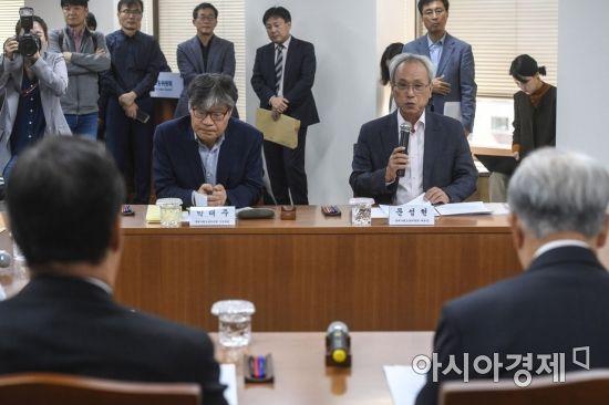 [포토] 경영자 대표자들과 마주 앉은 문성현 위원장