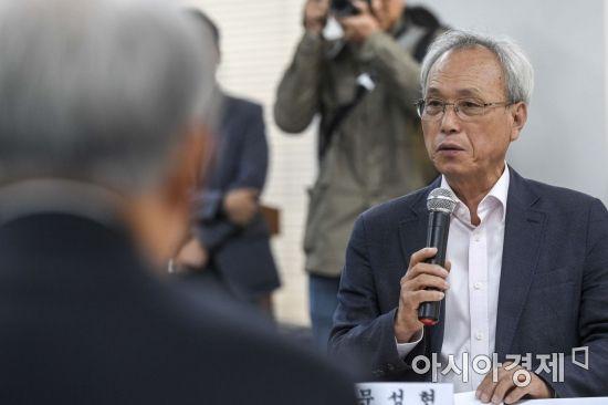 [포토] 발언하는 문성현 위원장