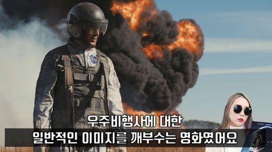 사진=영화 '퍼스트맨' 스틸컷, 편집=씨쓰루