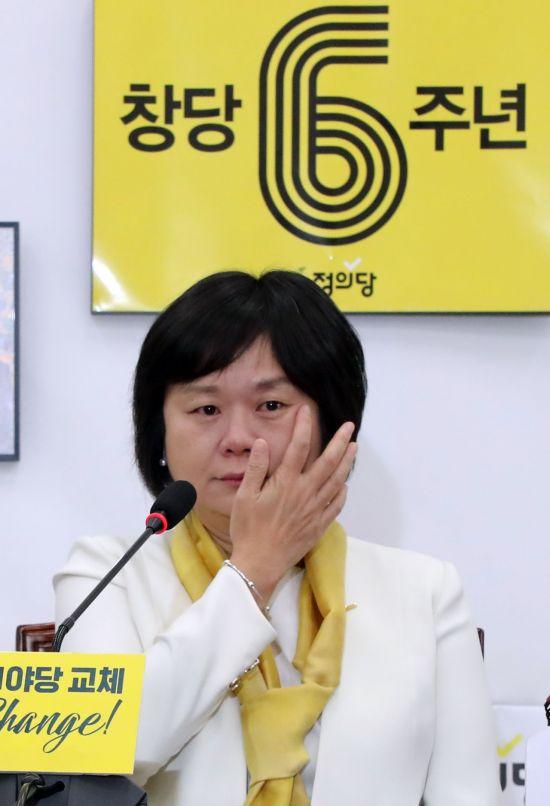 """이정미, 故노회찬 없는 '창당 6주년' 눈물…""""허전하고 쓸쓸해"""""""