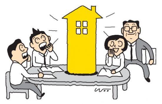 """""""너희 집 얼마야?"""" 답은 4가지가 있다"""