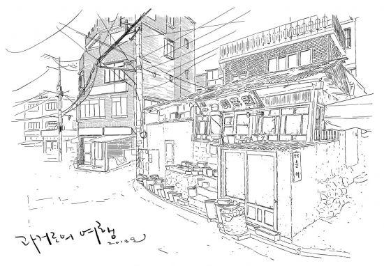 [한국의 골목길] 만리동 고갯길 - 이 골목에선 세월도 와서 고개를 숙입니다