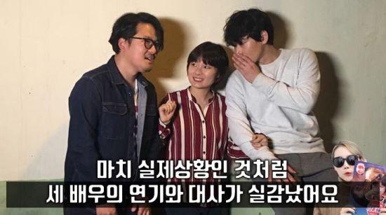 (영상리뷰)영화 '밤치기' 한 여자의 찌질하고 노골적인 사랑 만들기…영화를 본 남녀의 반응은?