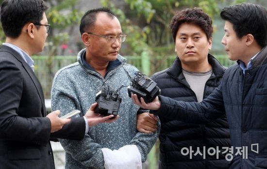 경찰, 양진호 회장 구속영장 신청…폭행·강요 혐의(종합)