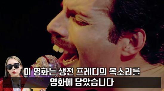 사진=유튜브 퀸 공연 영상 스틸컷, 편집=씨쓰루