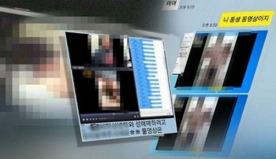 """""""야! 이거 왜 없냐?""""…양진호가 찾은 '음란물 영상' 뭐길래"""