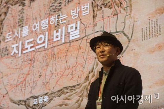 """오영욱 대표 """"과거와 현재를 잇는 도시 모습서 '포용'을 배운다"""""""