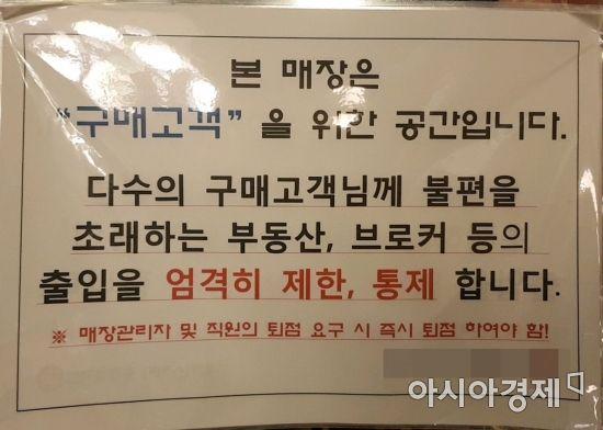 2층 열린 문으로 찾아온 '불청객'…카페·패스트푸드점 '속앓이'