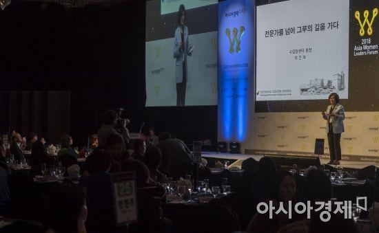 [포토] 강연하는 이은숙 국립암센터 원장