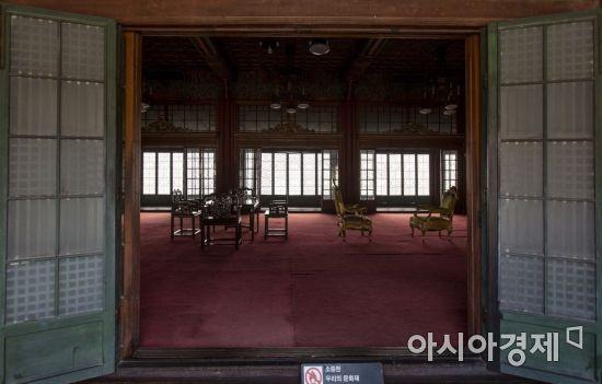 [포토] 창덕궁 희정당 내부 공개