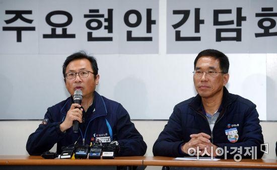 [포토] 탄력근로제 공동대응 논의 위해 만난 양대노총