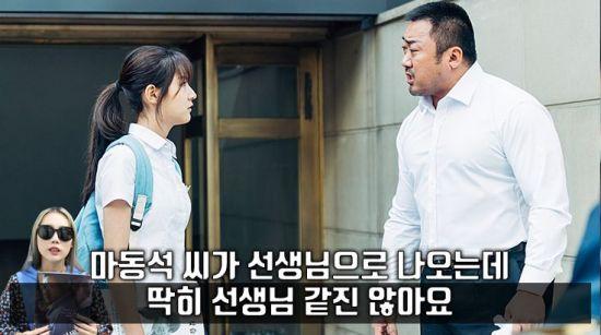 (영상리뷰)영화 '동네사람들' 당신이 아는 그 마동석…'문 브레이커'의 탄생