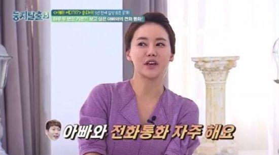 """'둥지탈출3' 박잎선 """"송종국과 이혼 후 친구처럼 사이 편해져…원망 없다"""""""
