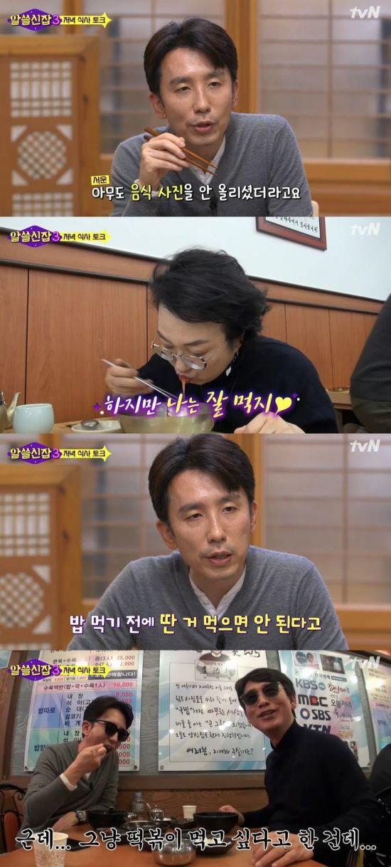 """""""현대사의 자취""""…'알쓸신잡3′ 부산을 기억하다 [종합]"""