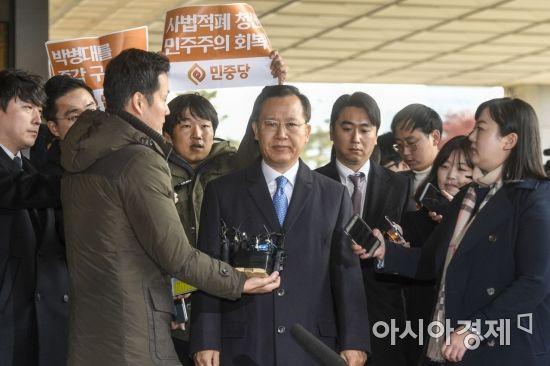 사법농단 몸통 지목, 박병대 전 대법관 검찰 출