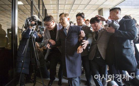 박병대 전 대법관 검찰 소환