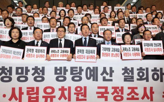 이해 충돌·정치권 갈등·노동계 반발…'멈춰선 대한민국'