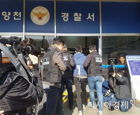 """'PC방 살인' 김성수, 유족에 """"너무너무 죄송…동생은 공범 아니다"""""""