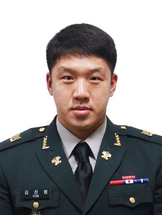 <h1>육군 참군인 충성부문에 김진범 상사</h1>