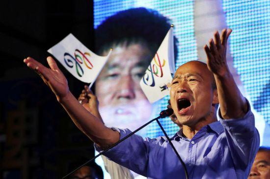 대만 지방선거로 한숨 돌린 중국…미국 향해 경고