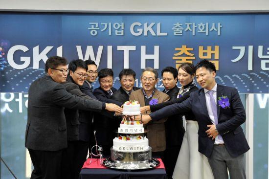 [포토]GKL, 정규직 전환 자회사 출범