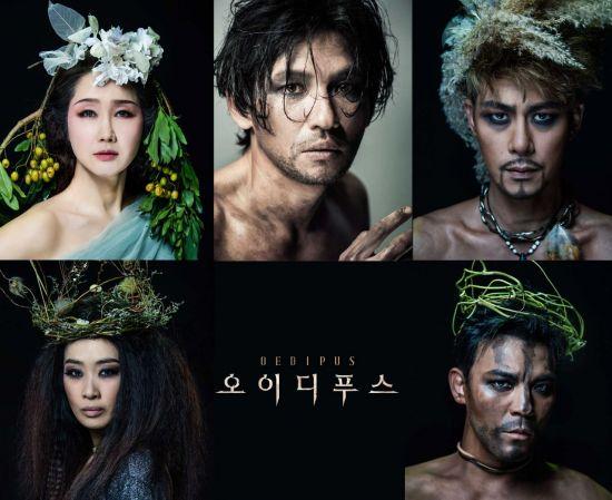 베일 벗은 '오이디푸스', 황정민·배혜선外 캐릭터 공개