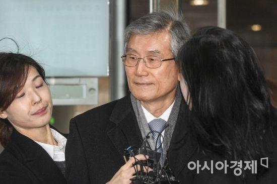 '사법농단' 박병대·고영한 前 대법관 구속영장 기각(상보)