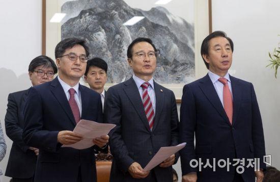 [포토] 예산안 합의문 발표하는 홍영표-김성태-김동연