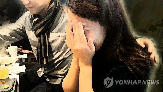 미투, 꼰대, 성희롱, 갑질…'2018 송년회 설명서' 아시나요