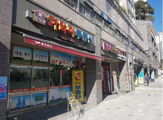 매물 걸어놓고 '간보기'…동면 들어간 강북 부동산시장