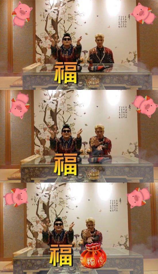 사진=노라조 공식 SNS 영상 캡처