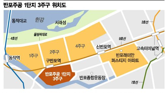 반포3주구, HDC현대산업개발 시공사 자격 박탈…총회서 결정