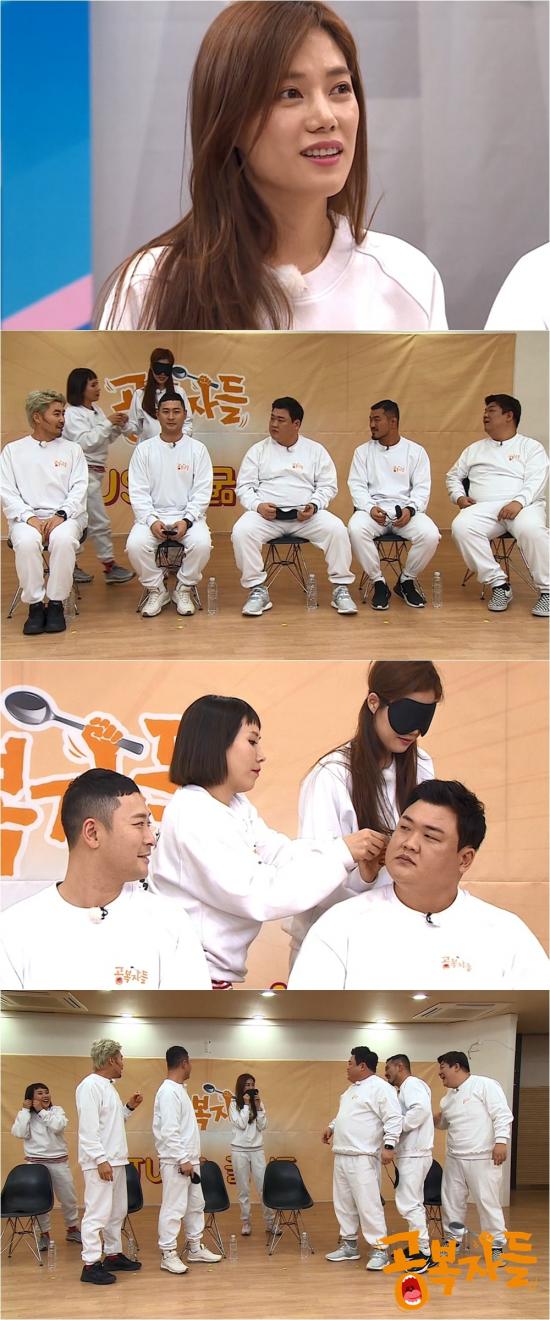 '공복자들' 권다현 귓볼로 남편 미쓰라 찾기…'공복 식스센스'