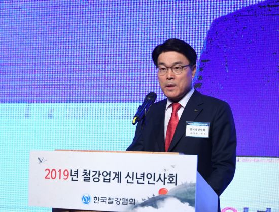 """최정우 철강협회장 """"스마트화·친환경으로 경쟁력 강화해야""""(종합)"""