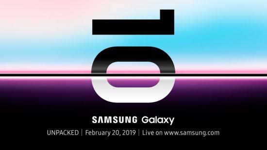 갤럭시S10 2월20일 공개…폴더블폰은 MWC 베일 벗는다