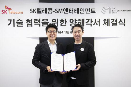 SK텔레콤·SM엔터와 '한류콘텐츠' 사업 추진
