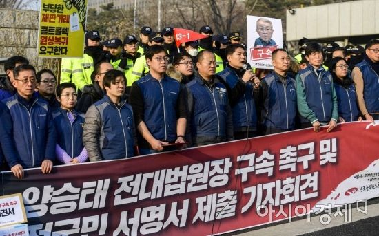 [타임라인] 사법부 블랙리스트 의혹부터 양승태 기소까지